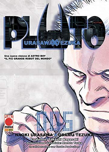 Pluto N° 5 - Ristampa - Planet Manga - Panini Comics - ITALIANO #MYCOMICS