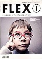 FLEX ENGLISH COMMUNICATION Ⅰ [平成29年度改訂] 文部科学省検定済教科書 [177増進堂/コⅠ349]