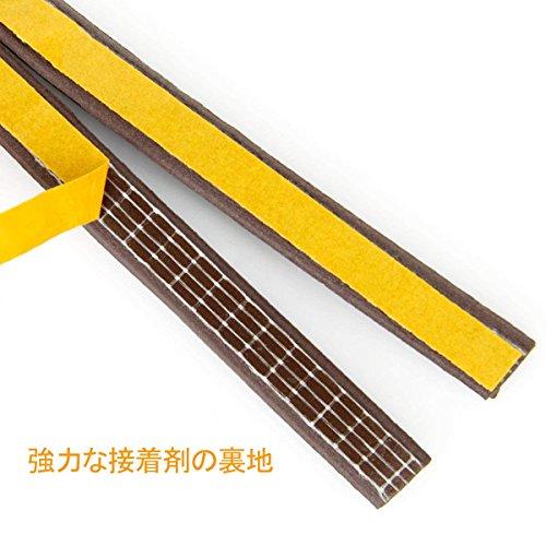 『TideMC 隙間テープ スキ用テープ 埋める 気密 窓 ドア 隙間 すきま パッキン 防音 防風 防虫 D型 (5M ブラウン)』の2枚目の画像