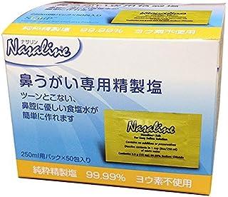 Nasaline(ナサリン)専用 精製塩 50包入