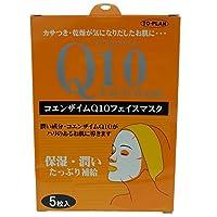 トプラン コエンザイムQ10フェイスマスク 5枚入 ×5個セット