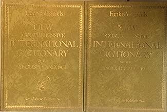 Funk & Wagnalls New Comprehensive International Dictionary of the English Language Vol 1 & 2