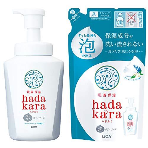 ハダカラ hadakara ボディソープ 泡タイプ クリーミーソープの香り セット 本体550ml + 詰替484ml