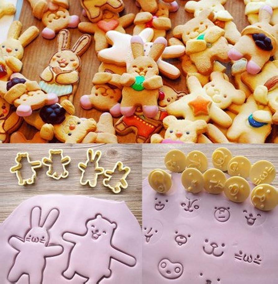 Astra shop Newest 14PCS Fashion Bunny & Bear shape Fondant Cookie Cutters Set - 4pcs Body with 10pc emoji stamps
