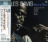 Kind Of Blue [Blu-spec CD2]