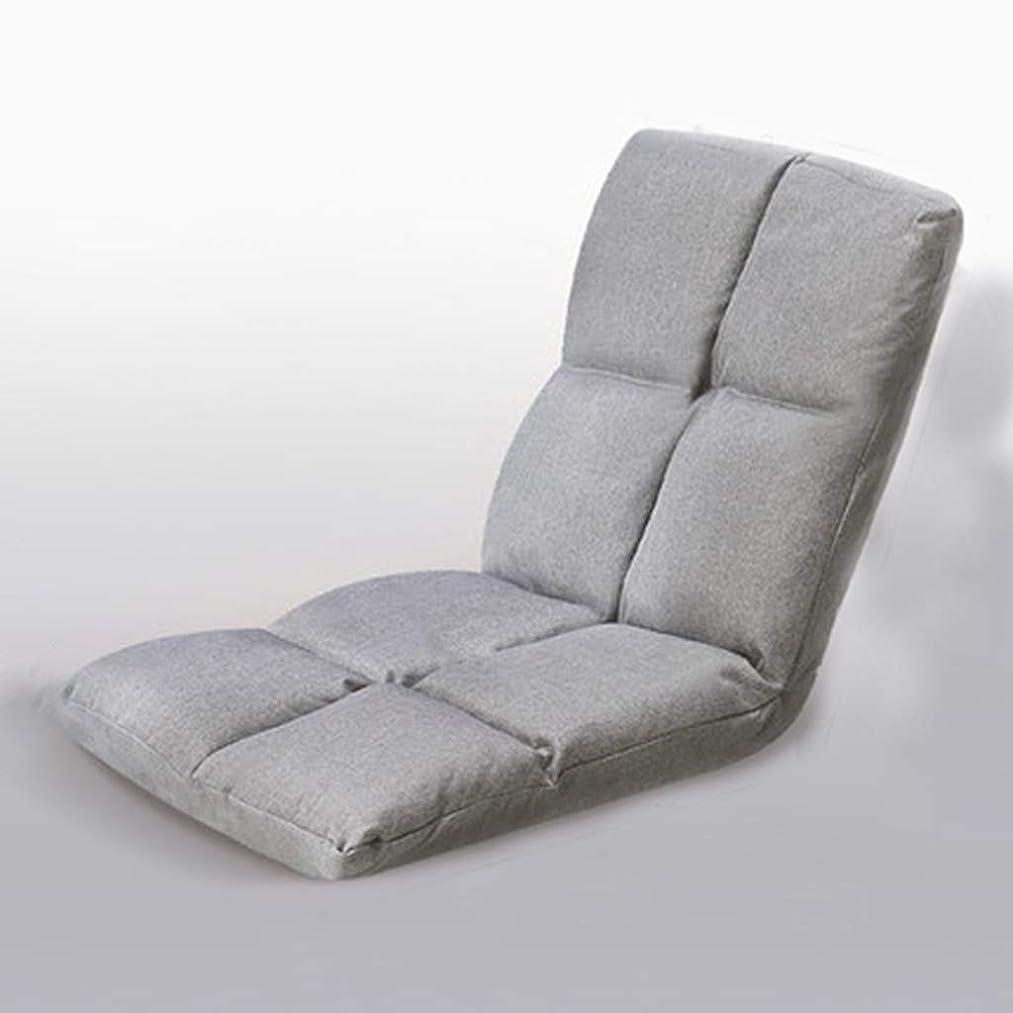 ビルダーパーツ控えめな怠惰なソファ折りたたみ単一の小さなアパートの寝室の小さなソファベッドの椅子小さなかわいい豆の袋の席 (Color : B)