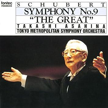 Schubert Symphony No.9 ''The Great''