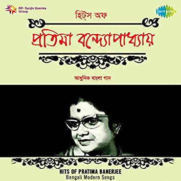 Hits of Pratima Banerjee