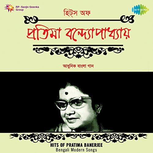 Pratima Banerjee & Ratna Banerjee