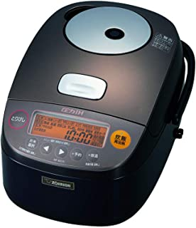 ZOJIRUSHI 象印 NP-BG10-TD IH压力电饭煲 微电脑多功能电饭锅 5.5合 需配变压器