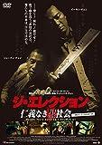 ジ・エレクション 仁義なき黒社会[DVD]