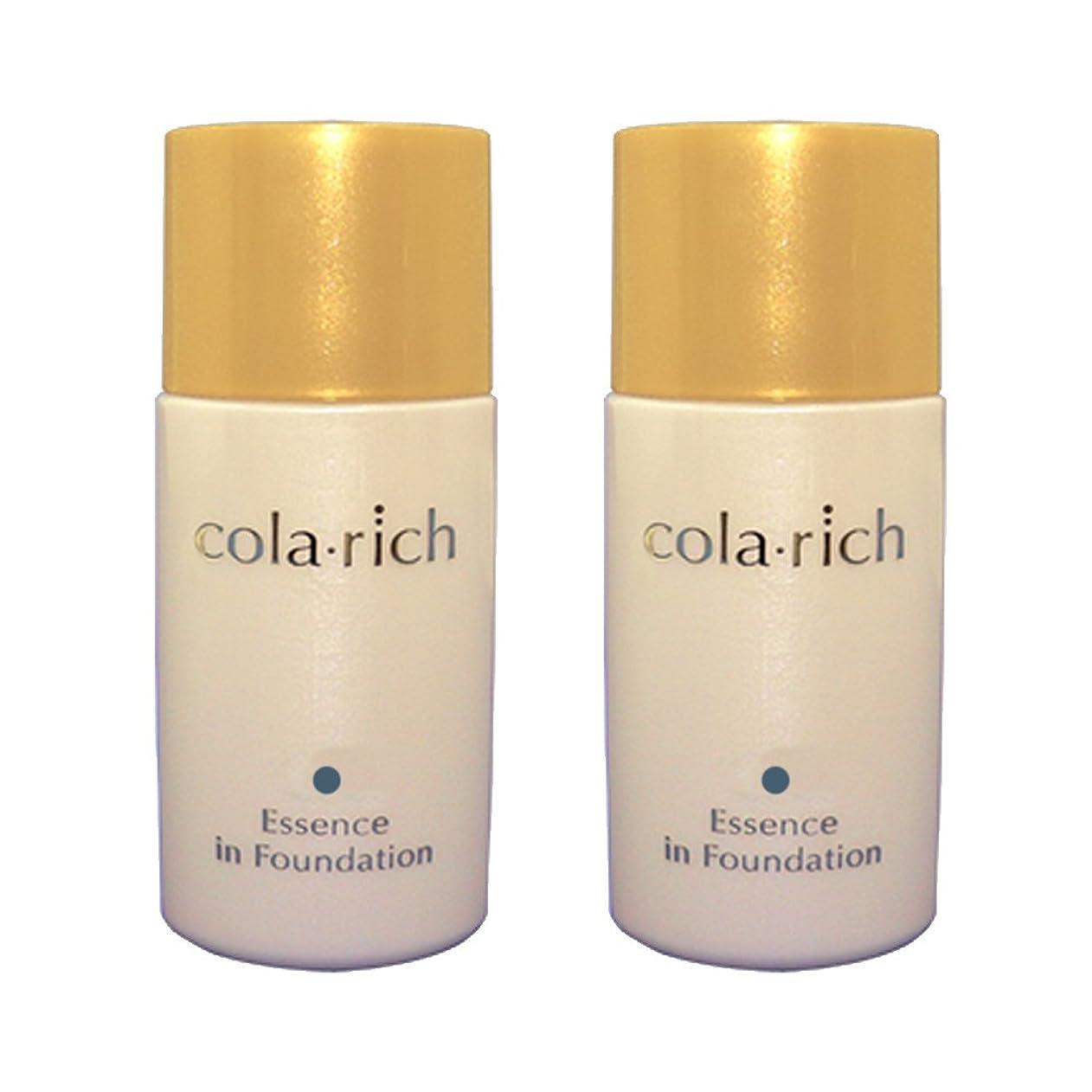 前投薬キャメルレクリエーションコラリッチ 美容液ファンデーション 2個まとめ買い (普通肌用)/キューサイ美容液ファンデーション