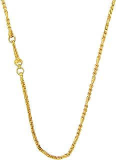 Popleys 22k (916) Yellow Gold Chain