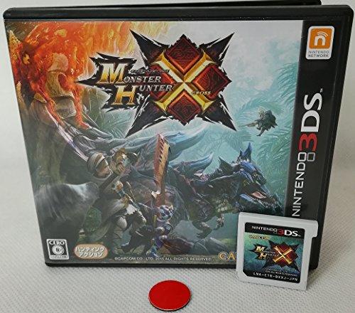 Nintendo 3DS Monster Hunter X Cross (Japanese Ver.) [並行輸入品]