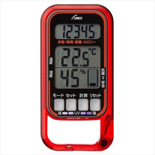 LINKSY『3D加速度センサー歩数計 UVケージ付き熱中症計・温度湿度計付き LH601』