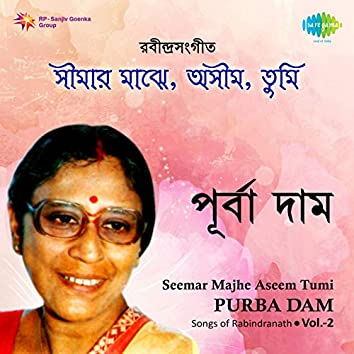 Seemar Majhe Aseem Tumi, Vol. 2