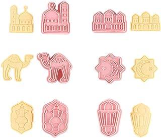 Hemoton Lot de 6 moules à biscuits en silicone pour l'Aïd Mubarak - Ramadan - Pour décoration de gâteaux et de gâteaux