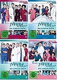 In aller Freundschaft - Die jungen Ärzte: Staffel 3+4 (28 DVDs)