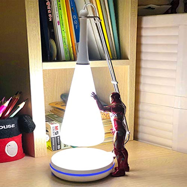 USB Nachtlicht,Smart-Home-Wireless-Ladebeleuchtung, Die Neues Seltsames Nachtlicht Liest