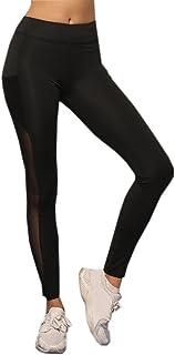 Qootent Fitness Pants Leggings Sexy Mesh Stitching Perspective Yoga Sweatpants