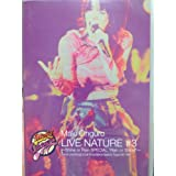 LIVE NATURE#3 Special Rain or Shine [VHS]