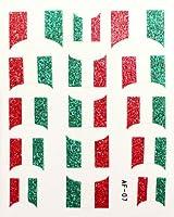 きらきら逆フレンチネイルシール イタリア国旗 AF07 貼るだけ ジェルネイルアート