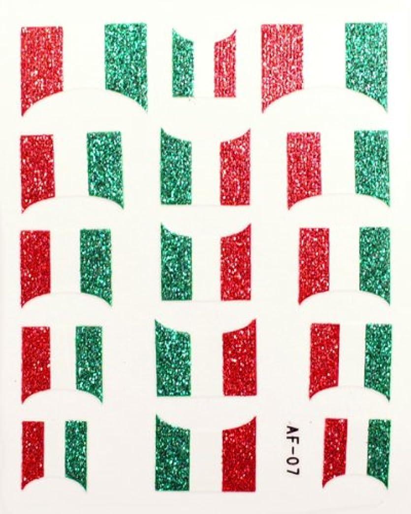カウンタ勢い言い換えるときらきら逆フレンチネイルシール イタリア国旗 AF07 貼るだけ ジェルネイルアート
