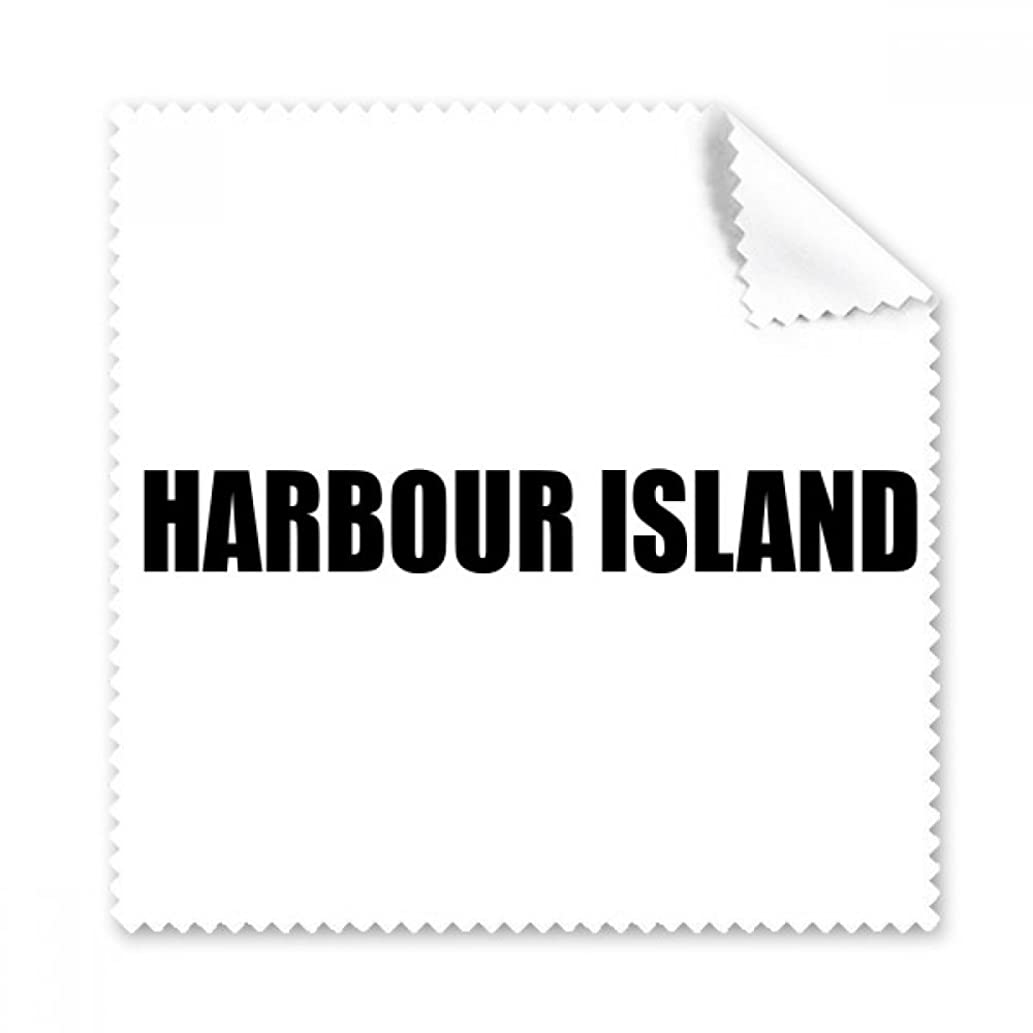 Harbour Island Bahamas Name Glasses Cloth Cleaning Cloth Phone Screen Cleaner 5pcs Gift