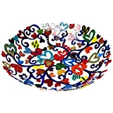 Yair Emanuel Multicolored Bowl in Hearts Laser Cut