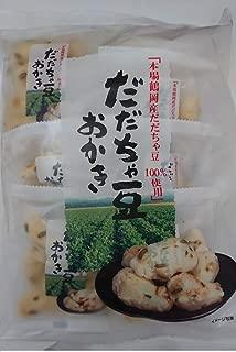だだちゃ豆おかき(8袋入×20袋セット)