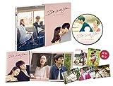 Be With You~いま、会いにゆきます 豪華版DVD[DVD]