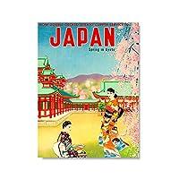 Hbdjns 日本のレトロなキャンバスの絵画は壁の芸術の写真を印刷します居間の家の装飾のためのレトロな旅行のポスター-60X80Cmx1フレームなし