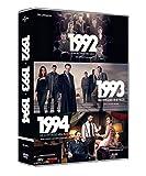 1992-1993-1994 - Collezione Completa (9 Dischi)...
