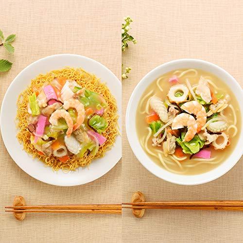 長崎ちゃんぽん、皿うどん 各4食 8食セット 長崎名物 ご当地ラーメン 白雪食品