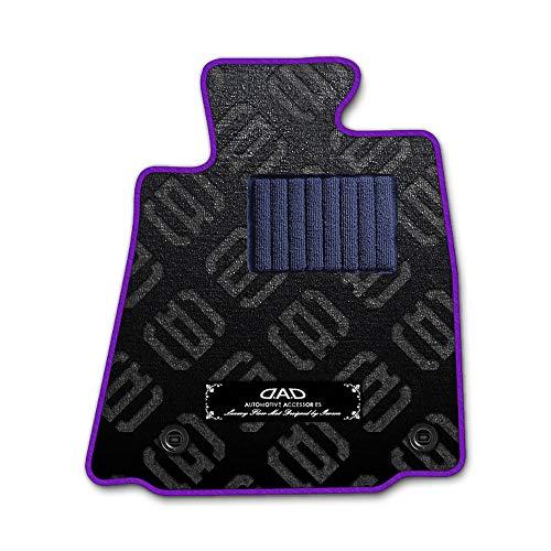DAD ギャルソン D.A.D エグゼクティブ フロアマット TOYOTA (トヨタ) TANK/ROOMY タンク/ルーミー M900A/910A 年式H28/11〜 1台分 モノグラムデザインブラック/オーバーロック(ふちどり)カラー : パープル/刺
