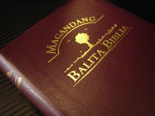 Tagalog BURGUNDY Bible Popular Version / Magandang Balita Biblia TVP 035 G.E. / Biblia na isinalin sa Wikang Tagalog / Bonded Leather bound Cover, Golden Edges, Maps / Filipino