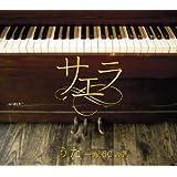 うた~by 60 sixty BOX(Blu-ray Disc付)