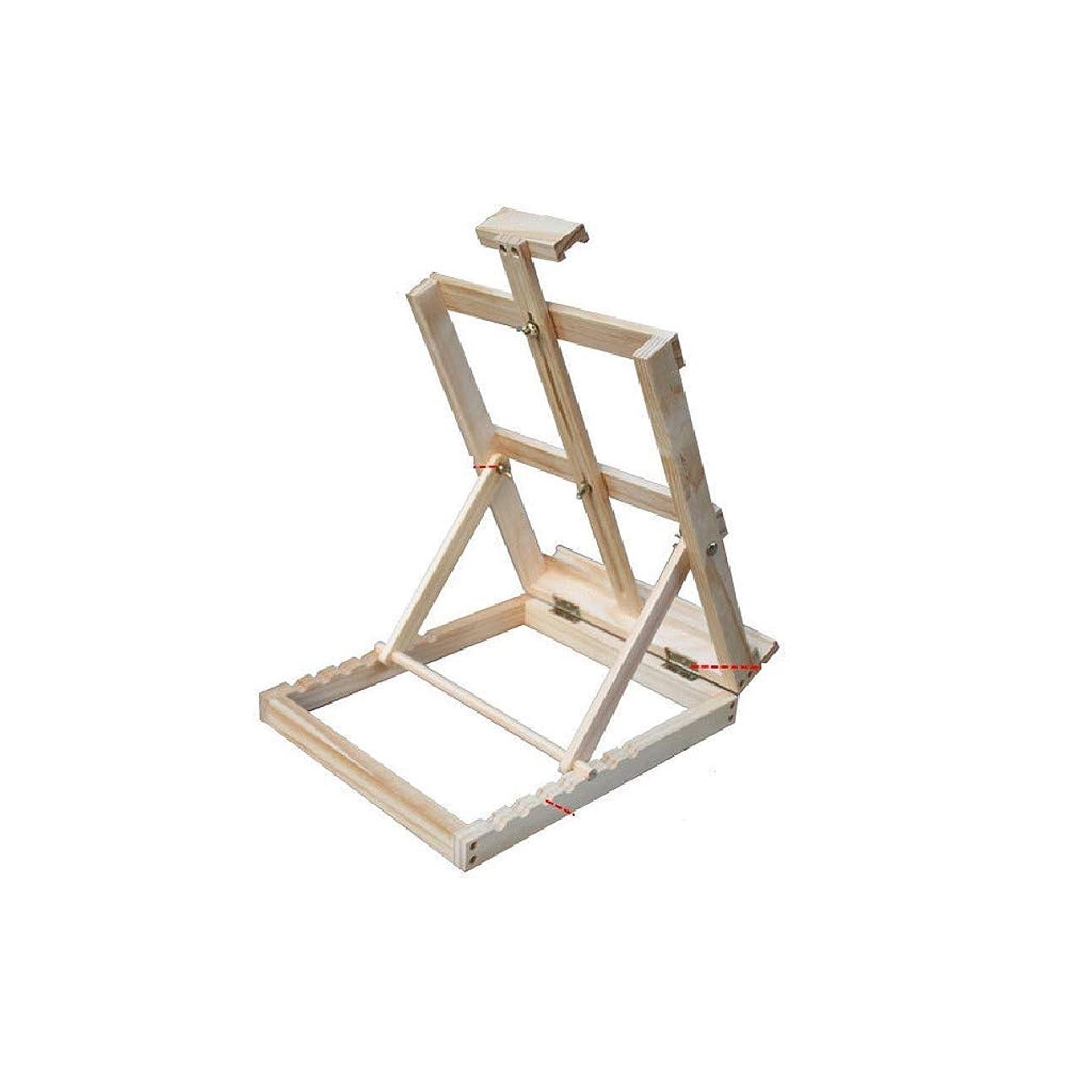 とらえどころのないソーダ水砂漠折りたたみ式多機能テーブルイーゼル、調整可能なマルチアングル、簡単に実行できる、子供に適した47x30.5x30.5cm JKMQA