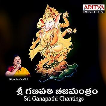 Sri Ganapathi Chantings