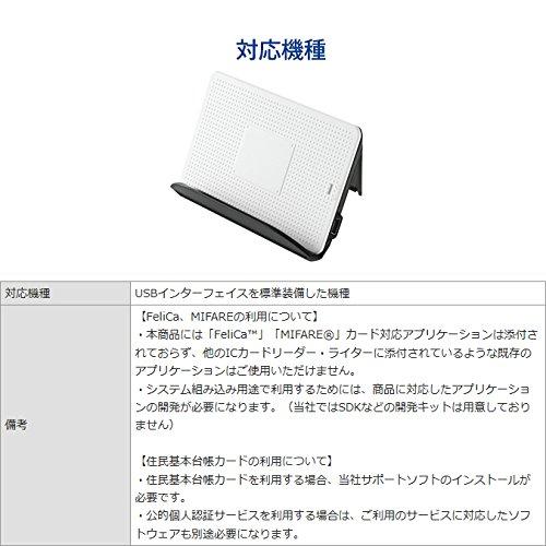 I-ODATA非接触ICカードリーダー・ライターe-Tax/FeliCa/MIFAREUSB2-NFC2