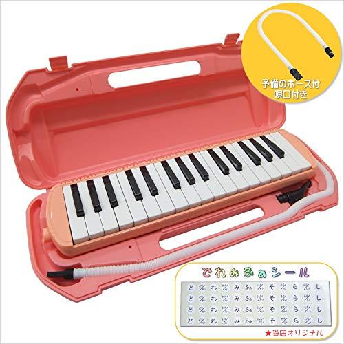 予備ホース唄口付 キクタニ 鍵盤ハーモニカ MM-32 ピンク メロディメイト 32鍵盤 MM-32 PINK