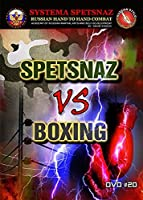 Russian Martial Arts DVD: Spetsnaz VS Boxing. How to Fight and Beat a Boxer by Vadim Starov