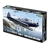 "Great Wall Hobby 1/48 Douglas TBD-1""Devastator, VT-8 at Midway 1942"
