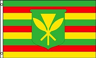 Kanaka Maoli Flag 3x5ft Poly