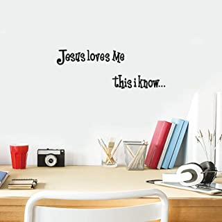IARTTOP Jesus Love Me This I Know Lettering Wall Art Decal, Christian Bible Verse Religious Quote Sticker Wall Decor, Black