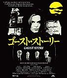 ゴースト・ストーリー[Blu-ray/ブルーレイ]