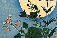 ERZAN1000ピース ジグソーパズル歌川広重秋の花満月減圧大人知育玩具
