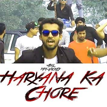 Haryana Ka Chore