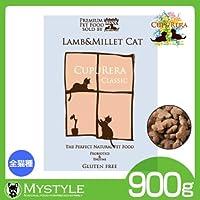 クプレラ ラム&ミレット キャットフード CUPURERA キャット 900g 幼猫~高齢猫まで対応