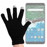 DURAGADGET Guantes Negros para Pantalla Táctil para Smartphone BQ Aquaris X2, BQ Aquaris X2 Pro - Talla Mediana - ¡Ideales para El Invierno!